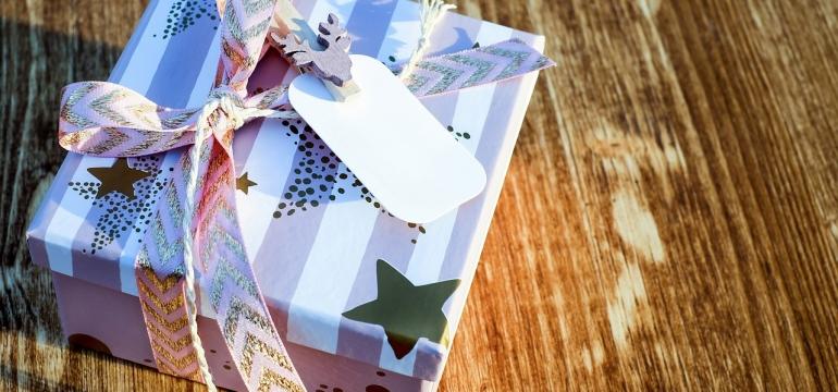 Jak zrobić pudełko na prezent
